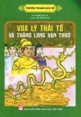 Truyện Tranh Lịch Sử - Vua Lý Thái Tổ Và Thăng Long Vạn Thuở