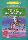 Truyện Tranh Lịch Sử - Yết Kiêu Kình Ngư Đất Việt