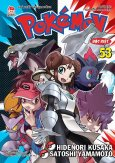 Pokemon Đặc Biệt - Tập 53