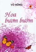Tủ Sách Hoa Hướng Dương - Hoa Bươm Bướm