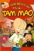 Cuộc Đời Lưu Lạc Của Tam Mao (Tập 5)