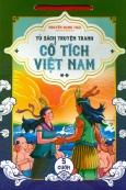 Tủ Sách Truyện Tranh - Cổ Tích Việt Nam (Túi 5 Cuốn)