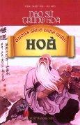 Nho Sử Trung Hoa - Gương Sáng Danh Nhân (Hòa)