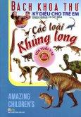Bách Khoa Thư Kỳ Diệu Cho Trẻ Em - Các Loài Khủng Long (Tái Bản 2018)