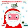 Sách Chuyển Động Thông Minh Đa Ngữ Việt - Anh - Pháp: Noel