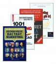 Sách Ngày Doanh Nhân Việt Nam - Bộ Sách Marketing Để Thành Công (Trọn Bộ 4 Cuốn)