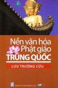 Nền Văn Hóa Phật Giáo Trung Quốc