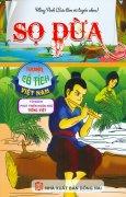 Truyện Cổ Tích Việt Nam - Sọ Dừa
