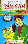 Truyện Cổ Tích Việt Nam - Tấm Cám
