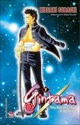 Gintama - Tập 7