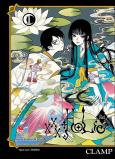 XXX Holic Rei - Tập 1