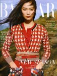 Phong Cách - Harper's Bazaar (Tháng 8/2018)