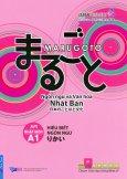 Marugoto: Ngôn Ngữ Và Văn Hóa Nhật Bản - Nhập Môn A1 - Hiểu Biết Ngôn Ngữ