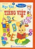 Bút Thông Minh - Học Vần Tiếng Việt (Tập 1)