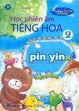 Bút Thông Minh - Học Phiên Âm Tiếng Hoa (Tập 2)