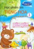 Bút Thông Minh - Học Phiên Âm Tiếng Hoa (Tập 1)