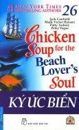 Chicken Soup 26 - Ký Ức Biển (Tái Bản 2014)