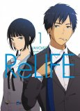 ReLife - Tập 1