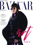Phong Cách - Harper's Bazaar (Tháng 1/2019)