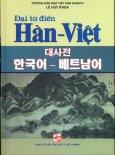 Đại Từ Điển Hàn - Việt