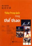 Tiếng Trung Quốc Trong Thể Thao