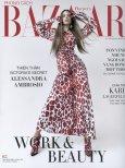 Phong Cách - Harper's Bazaar (Tháng 3/2019)