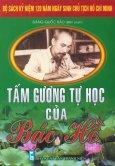 Bộ Sách Kỷ Niệm 120 Năm Ngày Sinh Chủ Tịch Hồ Chí Minh - Tấm Gương Tự Học Của Bác Hồ