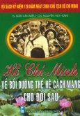 Bộ Sách Kỷ Niệm 120 Năm Ngày Sinh Chủ Tịch Hồ Chí Minh - Hồ Chí Minh Về Bồi Dưỡng Thế Hệ Cách Mạng Cho Đời Sau (Hỏi - Đáp)