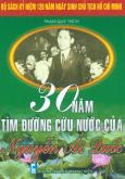 Bộ Sách Kỷ Niệm 120 Năm Ngày Sinh Chủ Tịch Hồ Chí Minh - 30 Năm Tìm Đường Cứu Nước Của Nguyễn Ái Quốc