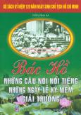 Bộ Sách Kỷ Niệm 120 Năm Ngày Sinh Chủ Tịch Hồ Chí Minh - Bác Hồ Những Câu Nói Nổi Tiếng, Những Ngày Lễ Kỷ Niệm - Giải Thưởng