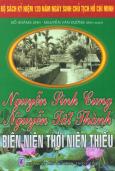 Bộ Sách Kỷ Niệm 120 Năm Ngày Sinh Chủ Tịch Hồ Chí Minh - Nguyễn Sinh Cung - Nguyễn Tất Thành - Biên Niên Thời Niên Thiếu