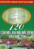Bộ Sách Kỷ Niệm 120 Năm Ngày Sinh Chủ Tịch Hồ Chí Minh - 120 Câu Nói, Bài Nói Nổi Tiếng Của Chủ Tịch Hồ Chí Minh