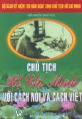 Bộ Sách Kỷ Niệm 120 Năm Ngày Sinh Chủ Tịch Hồ Chí Minh - Chủ Tịch Hồ Chí Minh Với Cách Nói Và Cách Viết