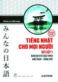 Tiếng Nhật Cho Mọi Người - Sơ Cấp 1: Bản Dịch Và Giải Thích Ngữ Pháp - Tiếng Việt (Bản Mới)