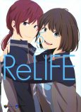 ReLife - Tập 5