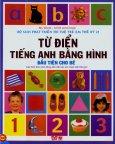 Bộ Sách Phát Triển Trí Tuệ Trẻ Em Thế Kỷ 21 - Từ Điển Tiếng Anh Bằng Hình Đầu Tiên Cho Bé (Bìa Mềm)