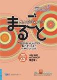 Marugoto: Ngôn Ngữ Và Văn Hóa Nhật Bản - Sơ Cấp 1 (A2) - Hiểu Biết Ngôn Ngữ