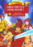Thần Thoại Hy Lạp - Tập 11: Chiến Công Của Tướng Đi-ô-mét