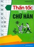 Thần Tốc Tập Viết Chữ Hán (Tái Bản 2019)