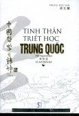 Tinh Thần Triết Học Trung Quốc (Tân Nguyên Đạo)