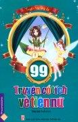 99 Truyện Cổ Tích Về Tiên Nữ