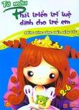 Tô Màu Phát Triển Trí Tuệ Dành Cho Trẻ Em - Những Nàng Công Chúa Đáng Yêu