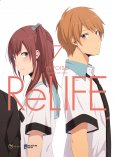 ReLife - Tập 7