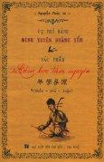 Cụ Phó Bảng Minh Xuyên Hoàng Yến & Tác Phẩm Cầm Học Tầm Nguyên (Khảo - Chú - Luận)