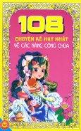 108 Chuyện Kể Hay Nhất Về Các Nàng Công Chúa