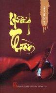Hương Thiền