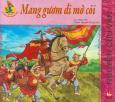 Hào Kiệt Đất Phương Nam - Nguyễn Cửu Vân - Mang Gươm Đi Mở Cõi