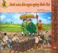 Hào Kiệt Đất Phương Nam - Nguyễn Thông - Mười Năm Đầu Ngựa Ngóng Đình Mai