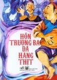 Tranh Truyện Cổ Tích Việt Nam - Hồn Trương Ba Da Hàng Thịt