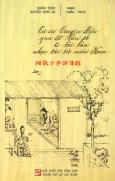 Tự Sự Truyện Kiều Qua 20 Bản Tổ & Bài Bản Nhạc Tài Tử Miền Nam